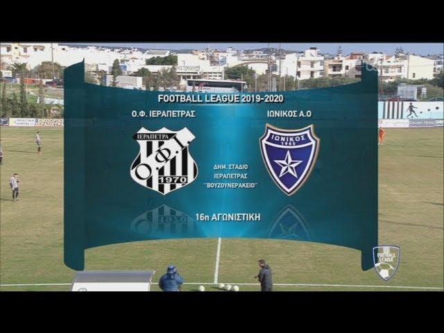 <span class='as_h2'><a href='https://webtv.eklogika.gr/football-league-ierapetra-ionikos-0-0-olokliros-agonas-18-01-2020-ert' target='_blank' title='Football League: ΙΕΡΑΠΕΤΡΑ-ΙΩΝΙΚΟΣ 0-0 | ΟΛΟΚΛΗΡΟΣ ΑΓΩΝΑΣ | 18/01/2020 | ΕΡΤ'>Football League: ΙΕΡΑΠΕΤΡΑ-ΙΩΝΙΚΟΣ 0-0 | ΟΛΟΚΛΗΡΟΣ ΑΓΩΝΑΣ | 18/01/2020 | ΕΡΤ</a></span>