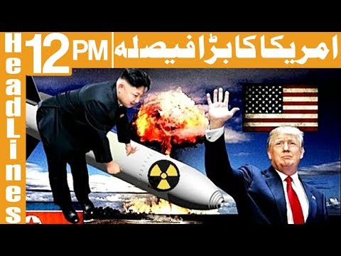 U.S Vs North America - Headlines 12 PM - 21 November 2017 - Khyber News