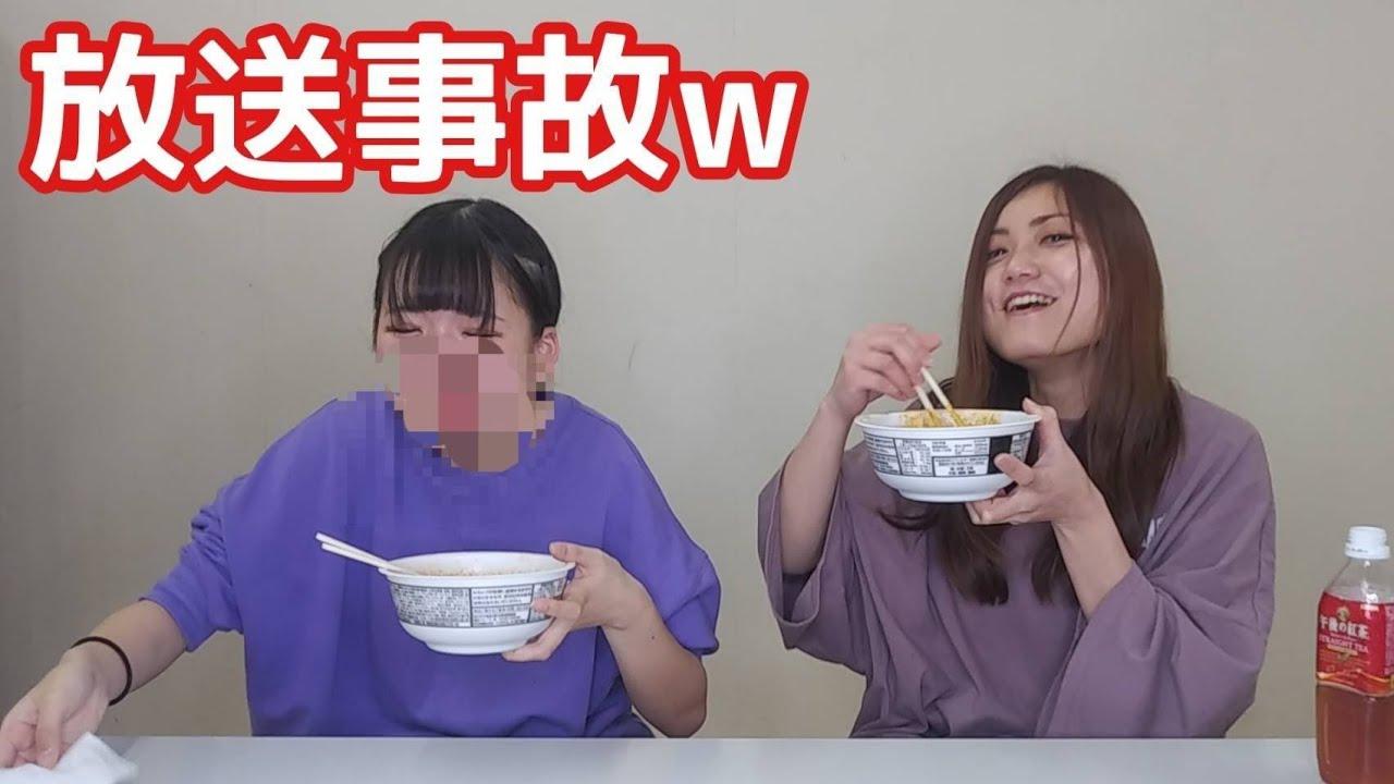 【閲覧注意】早食い対決中に放送事故ww