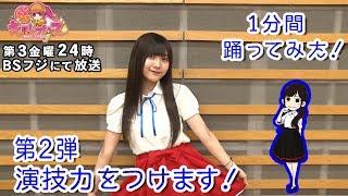 ギルドロップス 声優アイドル育成動画】 1人でアイスクリームを踊ってみ...