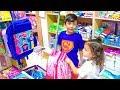 أغنية سوبر سمعة وفرح الشنطة المدرسية super somaa and farah the school bag mp3
