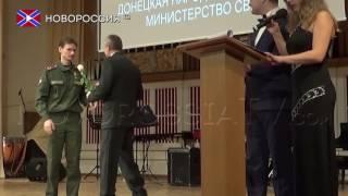 День связиста в ДНР
