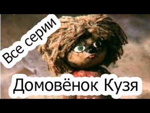 Моана hd мультфильм 2016