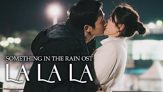 Something in the Rain OST / La La La - Rachael Yamagata