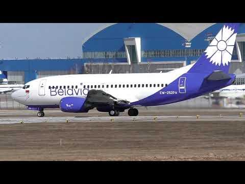 Аэропорт Минск-2 (UMMS) 24 марта 2019 года (1 серия)