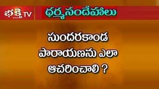 Sundarakanda Recitation Ritual | Dharma Sandehalu | Bhakthi TV