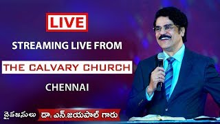 Tamil Worship - The Calvary Church | 14-03-2019 |  Dr Jayapaul