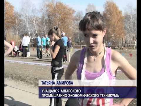 иркутская область железногорск-илимск знакомства