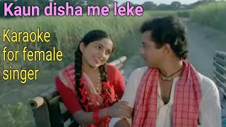 Kaun disha me leke chala..Karaoke for female singer with scrolling lyrics