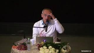 Торсунов О.Г.  Помолиться за умершего