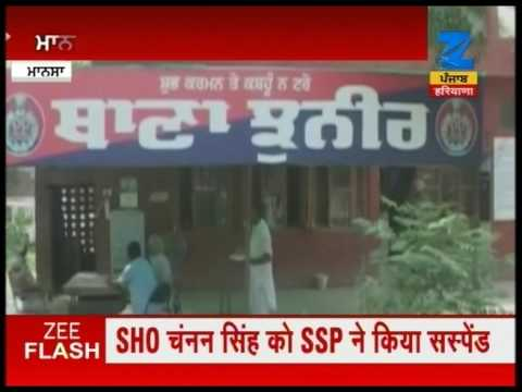 SHO Channan Singh Suspended over firing issue in Mansa