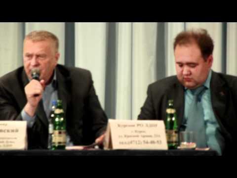Жириновский В.В отжигает в Рыльске(Курская область).