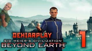 видео Beyond Earth прохождение игры