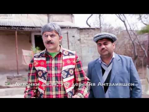 YERE1 (Msheci) С РУССКИМ ПЕРЕВОДОМ