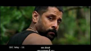 Raavanan Trailer 5 Kaattu Sirukki Tamil.mp3