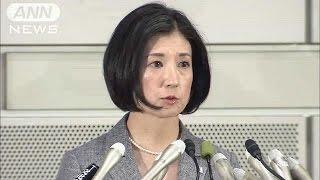 大塚家具経営権争い 久美子社長ノーカット会見1(15/03/27)