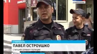 """В Ставрополе появился """"Студенческий патруль"""""""