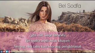 "Bikin sedih lagu Arab ""Bel Sodfa"" [Lirik Terjemahan] Indonesia"