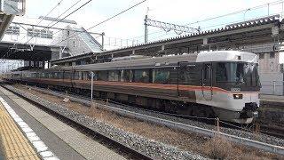 【4K】JR篠ノ井線 特急しなの383系電車 篠ノ井駅発車