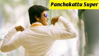 Panchakattu Super Song | Nikhil Most Popular Song | Volga Music Box