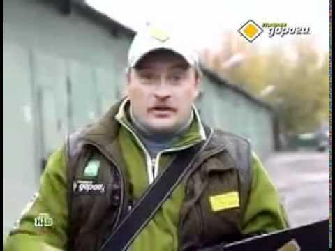GPS logger или система слежения))) - YouTube