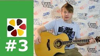 Бонустрек 3- Как играть бой песни Стук- кино (галоп) на гитаре - разбор
