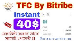instant Withdraw ( জয়েন করার সাথে সাথেই পেমেন্ট) TFC By Bitribe Airdrop| Reward 400 TFC(40$)