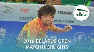 Zhao Zihao vs Lubomir Pistej | 2018 ITTF Challenge Belarus Open Highlights (1/2)