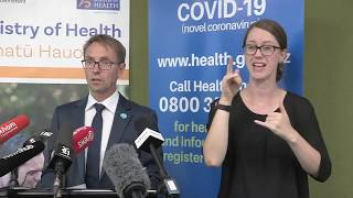 COVID-19 (novel coronavirus) update – 17 March, 2020