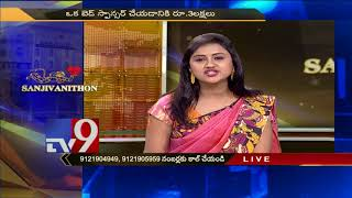 Dr  Jaganmohan Rao believed in giving back to the society - Anand Kuchibhotla - TV9