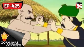 Gopal Bhar (Bangla) - গোপাল ভার - Episode 425 - Ektu Dnaran - 6th August , 2017