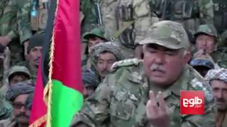 ARG Criticizes Dostum For Remarks Against President