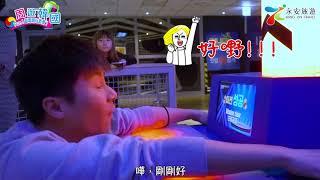 周遊韓國《第二回》Run!跟電視玩首爾!