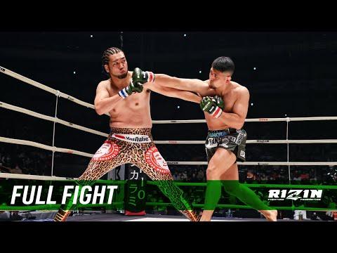 Full Fight | HIROYA vs. シバター / HIROYA vs. Shibatar - RIZIN.26