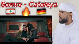 Gambar cover ARAB REACTION TO GERMAN MUSIC BY Samra - Cataleya **MUST WATCH**