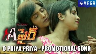 Affair Telugu Movie : O Priya Priya Promotional Song