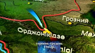 Країна Історія українських земель Війна 1941 1945...