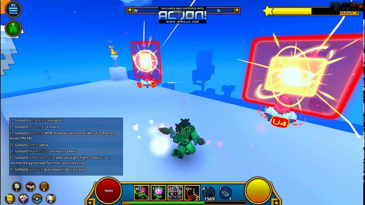 trove shadow stain