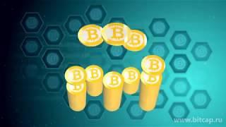 Майнинг биткоинов на автомате без фермы  Как заработать биткоин 2018