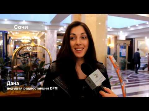 Радиоведущая Дана в Маринс Парк Отель Сочи.