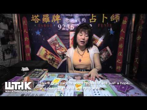 Temple street 廟街 Fortune Teller Funie ( Cantonese + Eng subtitle)