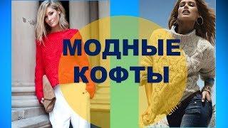 видео Платья из трикотажа: создаем модные образы осенью 2018 года