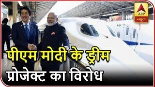 गुजरात: पीएम मोदी के ड्रीम प्रोजेक्ट बुलेट ट्रेन का विरोध, किसानों ने हाईकोर्ट में हलफनामा दिया