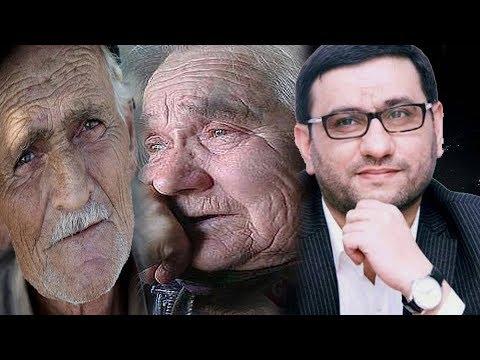 Haci Sahin - Valideyine  Hormet Elemiyen ALLAHINA Hormet Eliyecey - YENİ 2018