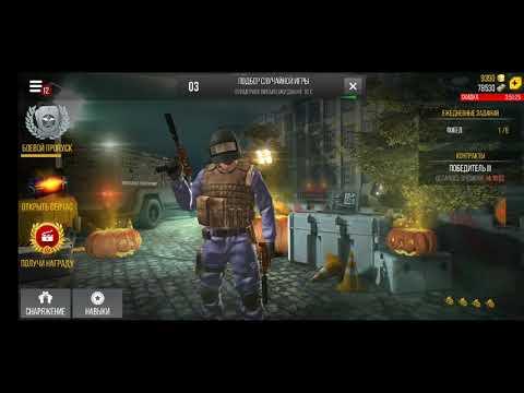 Обзор на ДВОЙНЫЕ УЗИ в Modern Strike Online