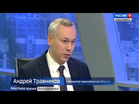 Новые терминалы и железная дорога: губернатор рассказал о будущем аэропорта Толмачёво