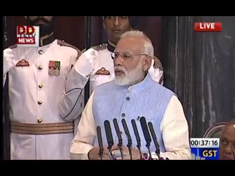 PM Modi addresses Central Hall of Parliament ahead of midnight GST rollout