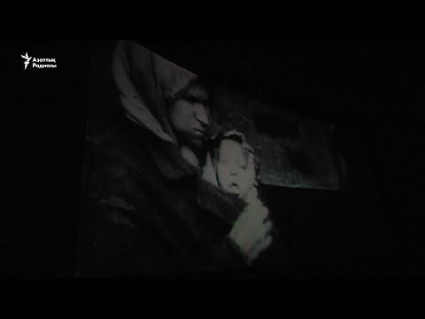 Фильм о Голоде в Казахстане и Украине