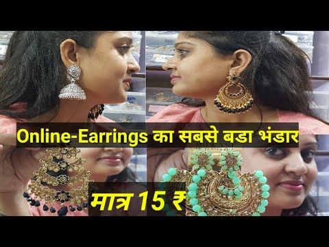 Artificial Jewellery Wholesale Market Sadar Bazar   Oxidised Earrings jewellery market in delhi  