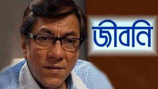 বিপ্লব চ্যাটার্জী সংক্ষিপ্ত জীবনী [ Biplab Chatterjee's Short Biography ]